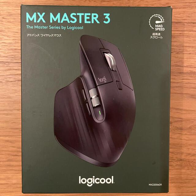 【超美品】MX Master 3 アドバンスワイアレスマウス Logicool スマホ/家電/カメラのPC/タブレット(PC周辺機器)の商品写真