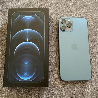 iPhone - iPhone12promax
