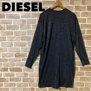 ディーゼル(DIESEL)のDISEL ディーゼル ワンピース ドレス 背中開き 体型カバー M 新品(ひざ丈ワンピース)