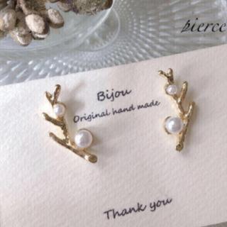 IENA - *人気商品* leaf & perl pierce