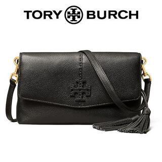 Tory Burch - 新品 匿名配送 トリーバーチ マックグロー クロスボディ バッグ