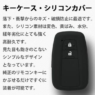 トヨタ - 工場直売 トヨタ スマートキーケース ブラック プリウス クラウン C-HR