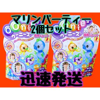タカラトミー(Takara Tomy)のウーニーズ専用ペレット マリンパーティー(知育玩具)
