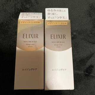 ELIXIR - エリクシール  デザインタイム セラム 美容液 ハリ エイジングケア 保湿(40