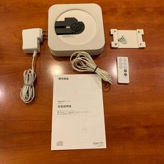 ムジルシリョウヒン(MUJI (無印良品))の壁掛け式CDプレーヤー 無印 CPD-3(ポータブルプレーヤー)