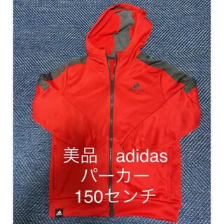 adidas - 美品 adidas アディダス ジャージ パーカー 150センチ