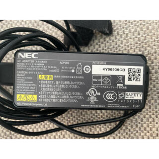 NEC - NEC ノートパソコン ACアダプター 100-240V 1.3A