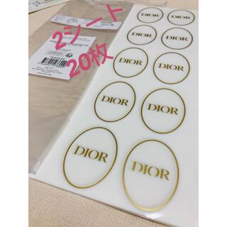 ディオール(Dior)のディオール ラッピングシール (シール)