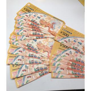 こどこ商品券 3万円分