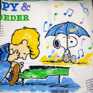 SNOOPY - SNOOPY & SCHROEDER バスタオル / PEANUTS グッズ