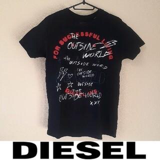 DIESEL - DIESEL■プリント半袖Tシャツカットソー■Sサイズ黒ディーゼル