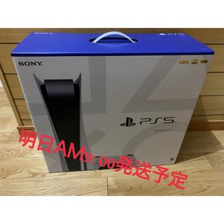 PlayStation - 新品未開封 Play Station5 プレステ5本体