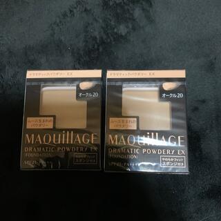 MAQuillAGE - マキアージュ ドラマティックパウダリー EX  オークル20 ファンデーション