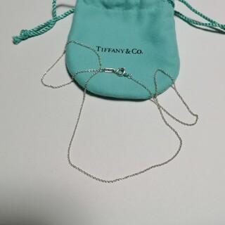 Tiffany & Co. - ティファニーネックレスチェーン