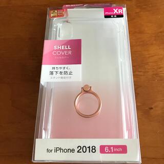 ELECOM - iPhoneXR ケース シェルカバー フィンガーリング付き ピンク