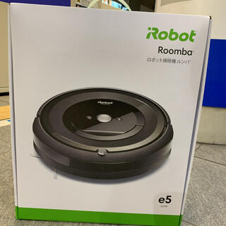 iRobot - Roomba iRobot e5 新品未開封