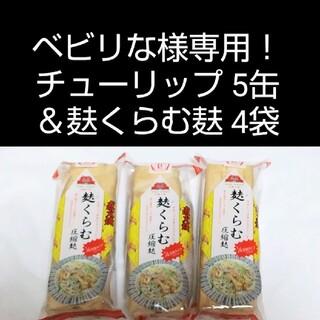 ☆沖縄応援☆チューリップポーク 10缶 340g
