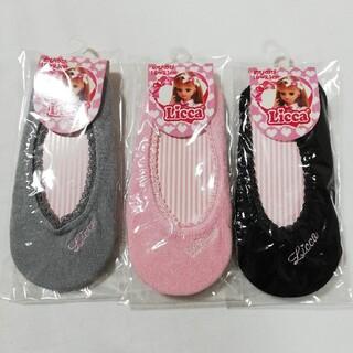 タカラトミー(Takara Tomy)の3足セット リカちゃん フットカバー ソックス 靴下 子供 タカラトミー C(靴下/タイツ)