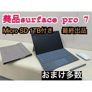 Microsoft - Microsoft surface pro 7  おまけ多数 1TB付き♪