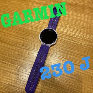 GARMIN - 【まさる5162様専用】GARMIN ForeAthlete 230J パープル