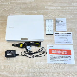 トウシバ(東芝)のTOSHIBA 東芝 10.1V型 REGZA ポータブルDVDプレーヤー(DVDプレーヤー)