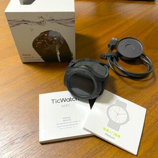 グーグル(Google)の値下【未使用に近い】TicWatch S2 スマートウォッチ ブラック×オレンジ(腕時計(デジタル))
