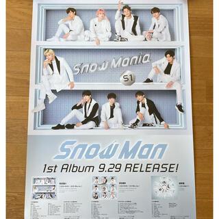 Johnny's - 【非売品】SnowMan SnowMania 告知ポスター