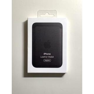 Apple - 【新品】純正 MagSafe 対応 iPhoneレザーウォレット・ブラック