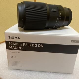 SIGMA - SIGMA レンズ SONY Eマウント