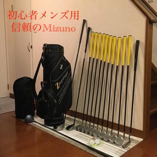 ミズノ(MIZUNO)の信頼のMizuno初心者メンズゴルフセット🏌️♀️ZEPHYRグリップ交換(クラブ)