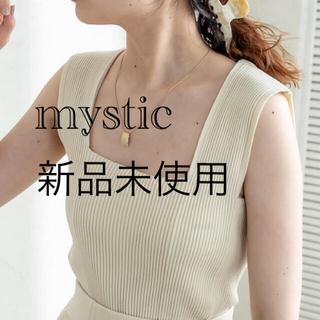 mystic - 【新品 】mystic ミスティック ニットリブタンクトップ  ニット