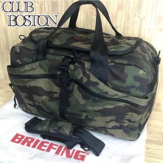 BRIEFING - 【美品】BRIEFING CLUB BOSTON GOLF ボストンバッグ