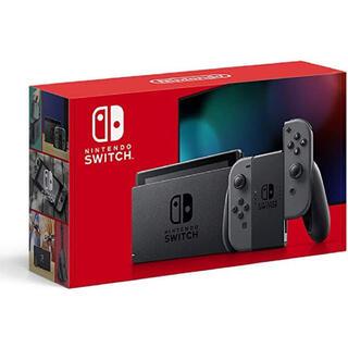 Nintendo Switch - Nintendo Switch ニンテンドースイッチ 本体 新型 グレー 任天堂