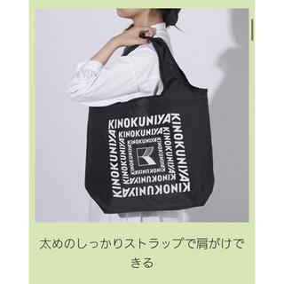 BEAUTY&YOUTH UNITED ARROWS - 【GLOW 2021年11月号】雑誌付録 KINOKUNIYA 折りたたみバッグ