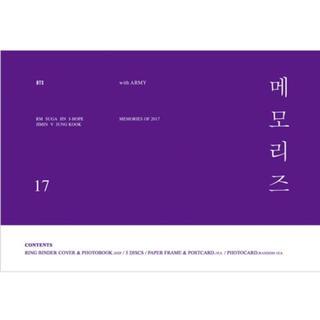 防弾少年団(BTS) - DVD BTS Memories of 2017 防弾少年団