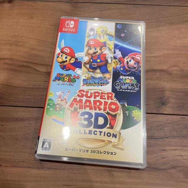 Nintendo Switch(ニンテンドースイッチ)の任天堂 SWITCH スーパーマリオ 3D コレクション エンタメ/ホビーのゲームソフト/ゲーム機本体(家庭用ゲームソフト)の商品写真