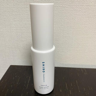 shiro - SHIRO  サボン ハンド美容液