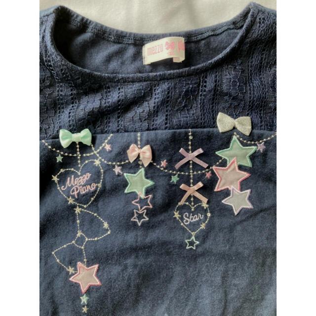 mezzo piano(メゾピアノ)のメゾピアノTシャツ キッズ/ベビー/マタニティのキッズ服女の子用(90cm~)(Tシャツ/カットソー)の商品写真