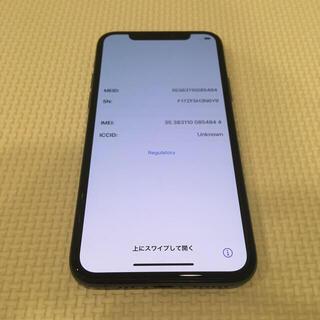iPhone - 【早い者勝ち】iPhone11Pro 256GB SIMフリー