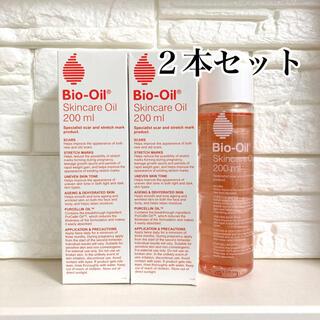 Bio-Oil バイオオイル 新品未使用 2本セット 妊娠線 肉割れ予防