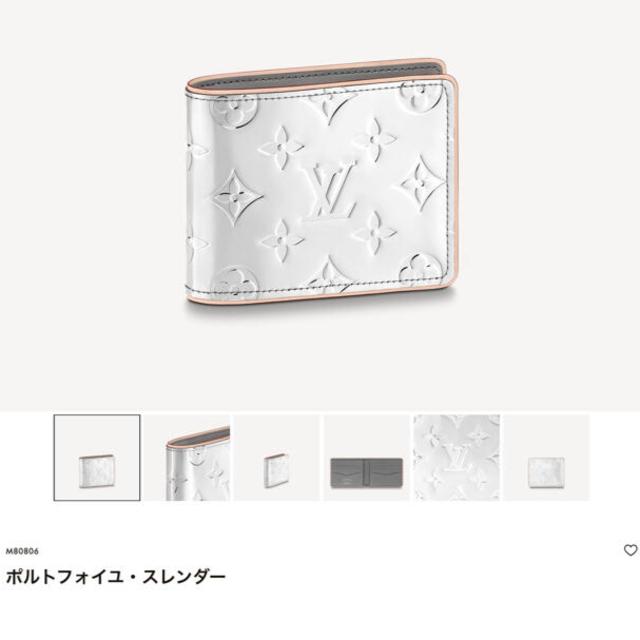 LOUIS VUITTON(ルイヴィトン)のポルトフォイユ・スレンダー m80806 レディースのファッション小物(財布)の商品写真