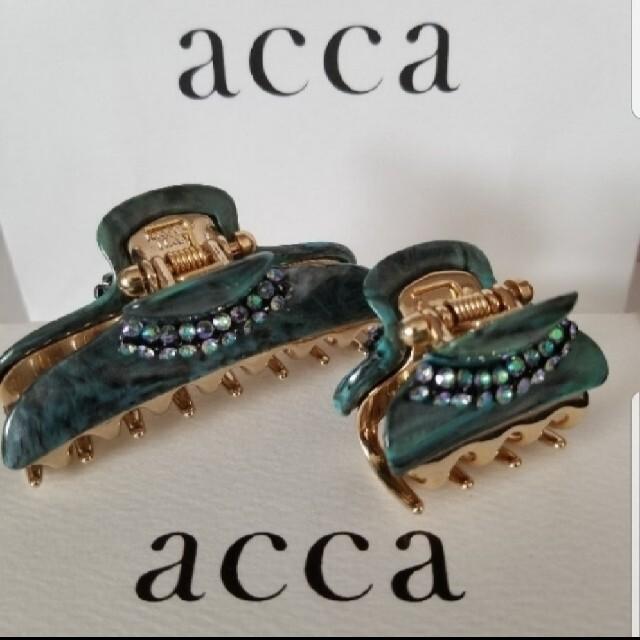 acca(アッカ)の希少レア限定品◆accaアッカ◆25th クリスタルメッシュ クリップセット レディースのヘアアクセサリー(バレッタ/ヘアクリップ)の商品写真