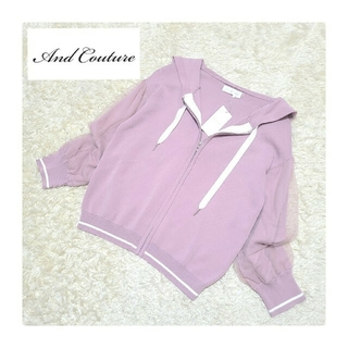 And Couture - 〘新品タグ付き〙And Couture*袖チュールパーカー