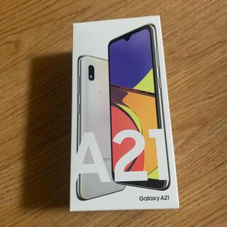 Galaxy - GALAXY A21 ホワイト 新品未使用 SIMフリー