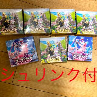 ポケモン - 新品未開封ポケモンカードイーブイヒーローズ5BOXフュージョンアーツ2BOX