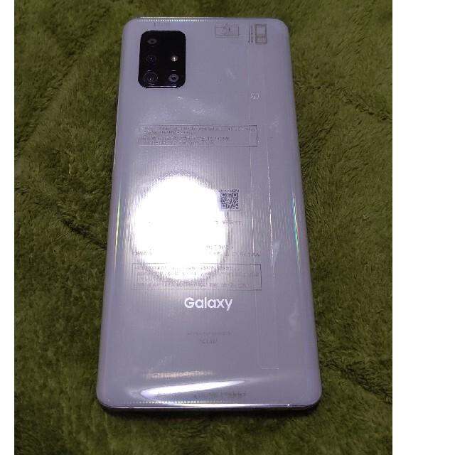 Galaxy(ギャラクシー)のGalaxy A51 5G スマホ/家電/カメラのスマートフォン/携帯電話(スマートフォン本体)の商品写真