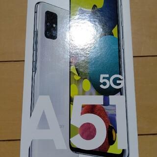 Galaxy - Galaxy A51 5G