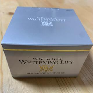 薬用Wパーフェクトゲル ホワイトニングリフト 80g<初回限定><医薬部外品>(フェイスクリーム)