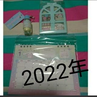 シナモロール - 新品 シナモン 2022年卓上型カレンダー ミラー ペン セット  シナモロール