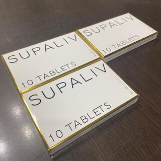 【新品 未使用】スパリブ (SUPALIV)  3箱 EXILE